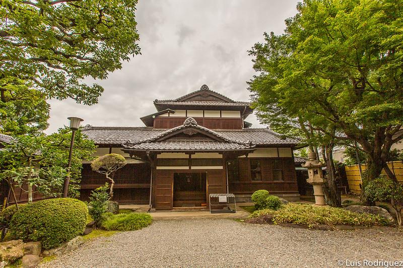 Entrée de l'ancienne résidence Asakura