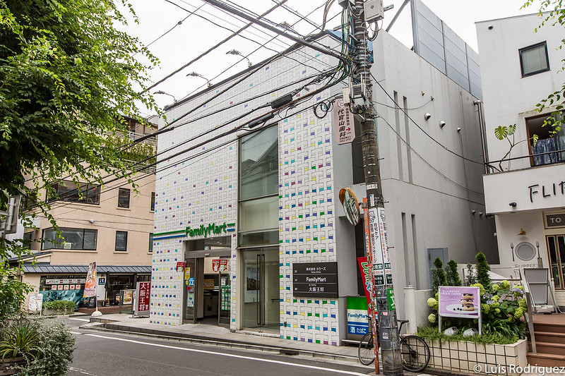 Daikanyama FamilyMart