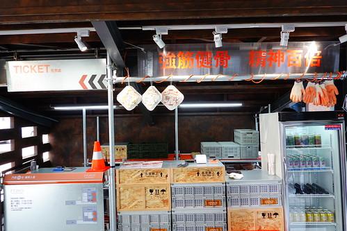 臺中勤美術館變身「工家美術館 Kong-Ke Museum」開展與工地文化對話 是展覽空間也是工務所 | 準建築人手札網站 ...