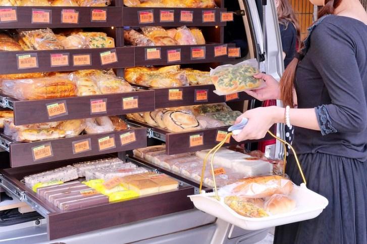49085857178 1c5c5f8c1a c - 台中麵包甜點_ㄅㄨㄅㄨ麵包車:排隊麵包車大里/大雅/東興路出沒 最便宜5個100元2.5小時快閃完售!