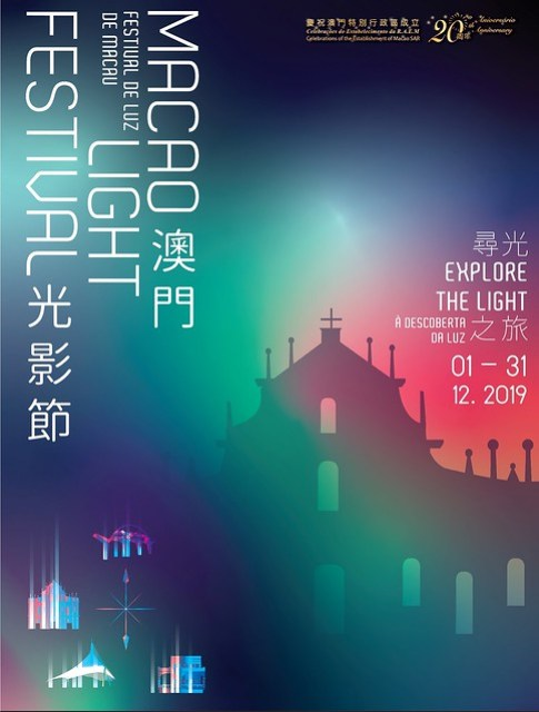 light festival_poster_V2_nov6_linkedCS6
