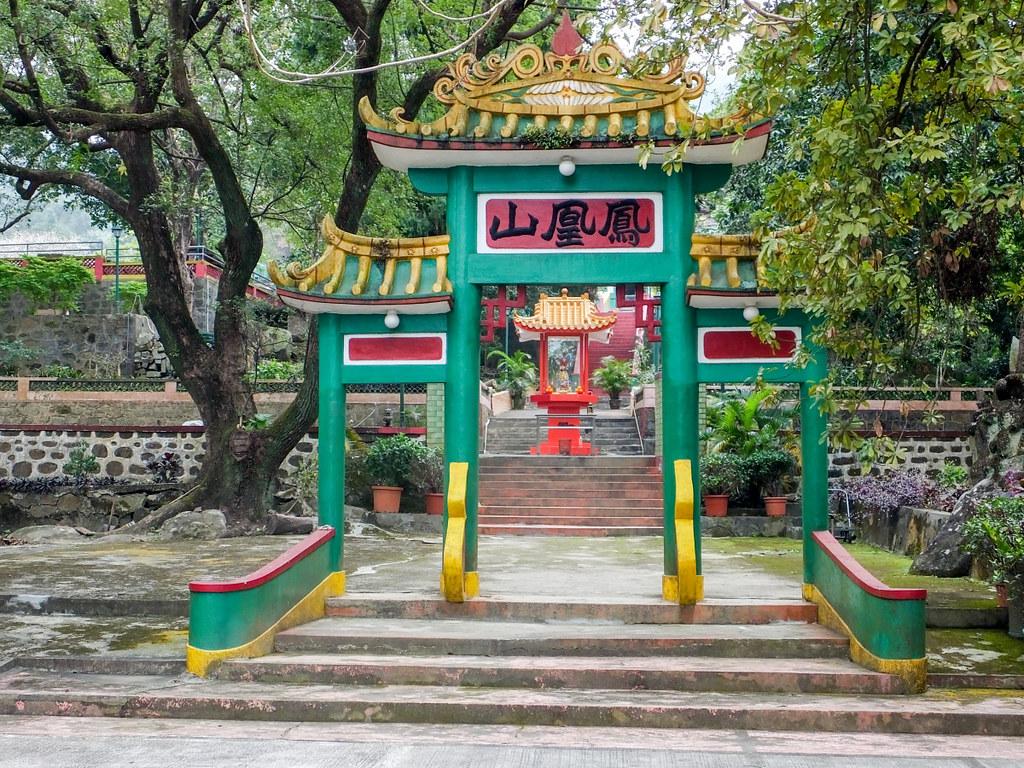 大埔蓬萊閬苑 190111   Flickr
