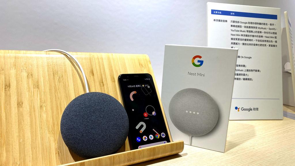 Google Nest Mini新鮮登台  支援中文語音並以統一家電人工智慧介面為終極目標