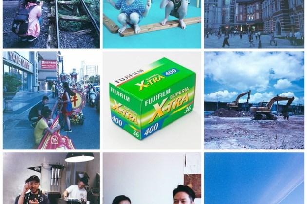 瘋底片(四十三)–Fuji film XTRA400