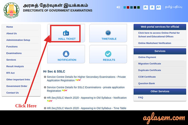 Tamil Nadu ESLC Hall Ticket 2020