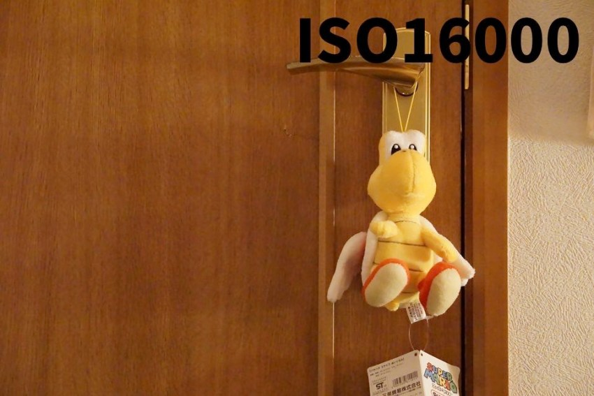 ISO16000