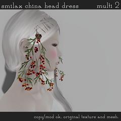 NAMINOKE Smilax China
