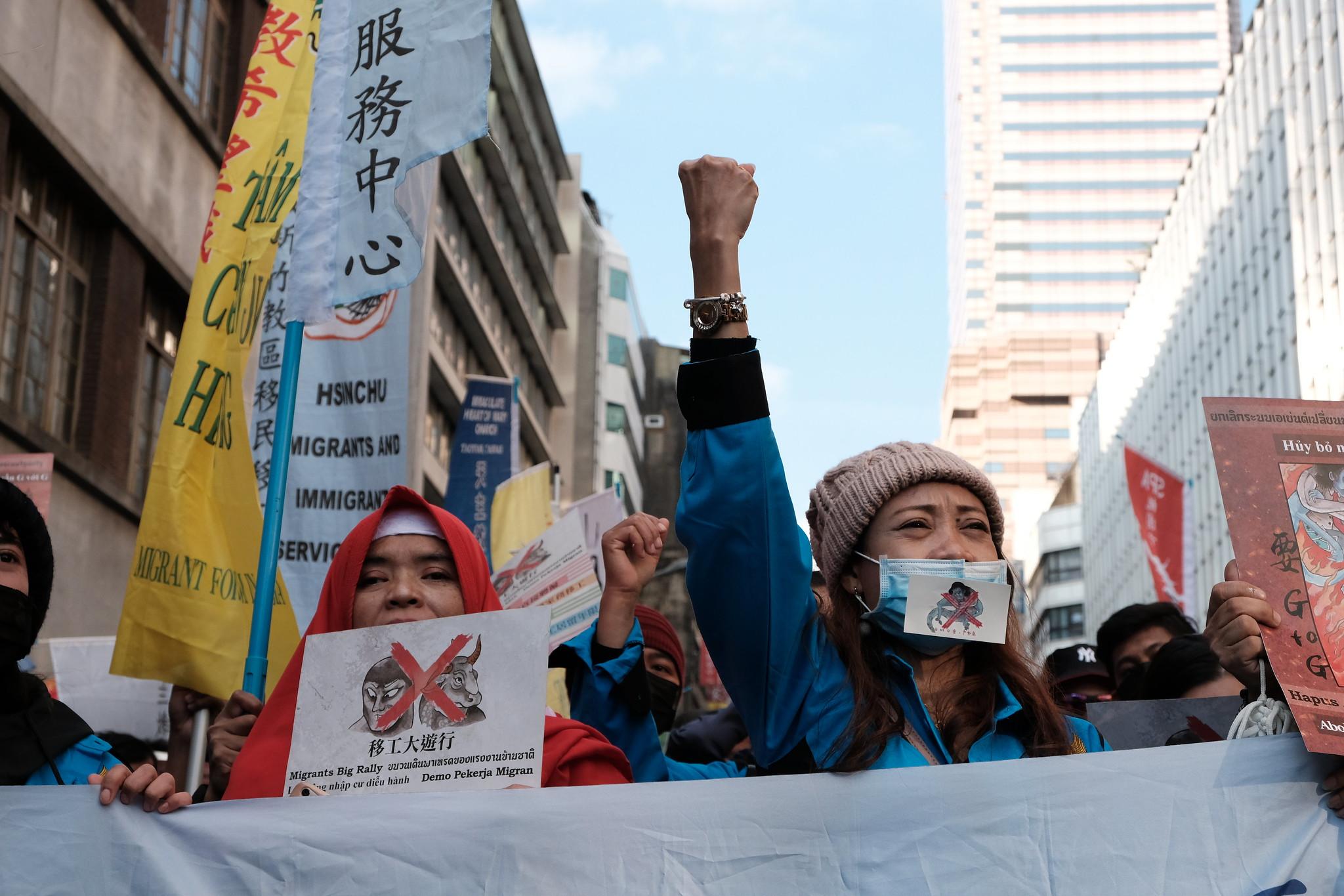 「我們也是人!」移工遊行要求廢除私人仲介制度 | 苦勞網