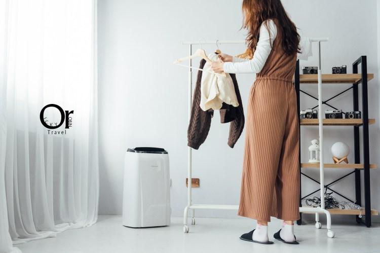 3C開箱 安靜節能淨化空氣且不佔空間,生活在台北免不了需要除濕機,富及第節能清淨除濕機推薦 / Frigidaire 32L 清淨除濕機 FDH-3231Y