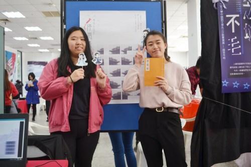 元智大學105級中語系畢業製作成果展 (1)