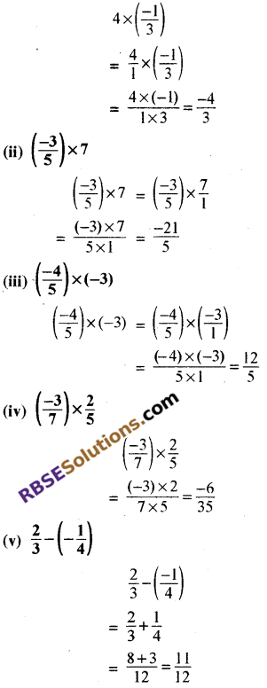 RBSE Solutions for Class 8 Maths Chapter 1 परिमेय संख्याएँ In Text Exercise-05a