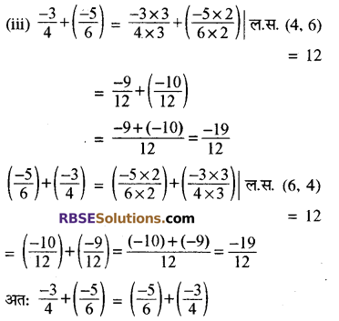 RBSE Solutions for Class 8 Maths Chapter 1 परिमेय संख्याएँ In Text Exercise-12c
