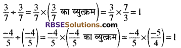 RBSE Solutions for Class 8 Maths Chapter 1 परिमेय संख्याएँ In Text Exercise-07