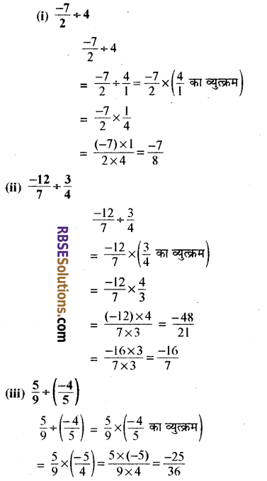 RBSE Solutions for Class 8 Maths Chapter 1 परिमेय संख्याएँ In Text Exercise-06a