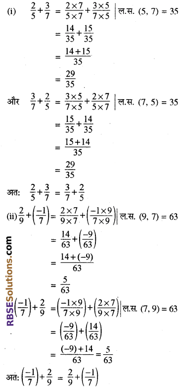 RBSE Solutions for Class 8 Maths Chapter 1 परिमेय संख्याएँ In Text Exercise-12b