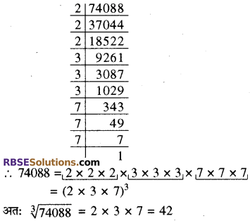 RBSE Solutions for Class 8 Maths Chapter 2 घन एवं घनमूल Ex 2.2 Q2d