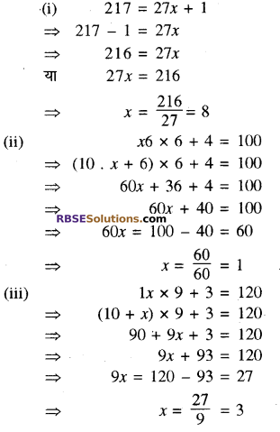 RBSE Solutions for Class 8 Maths Chapter 4 दिमागी कसरत In Text Exercise q52d