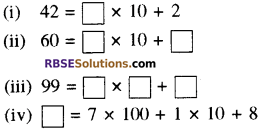 RBSE Solutions for Class 8 Maths Chapter 4 दिमागी कसरत In Text Exercise q44.