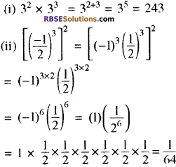 RBSE Solutions for Class 8 Maths Chapter 3 घात एवं घातांक Additional Questions AL9a
