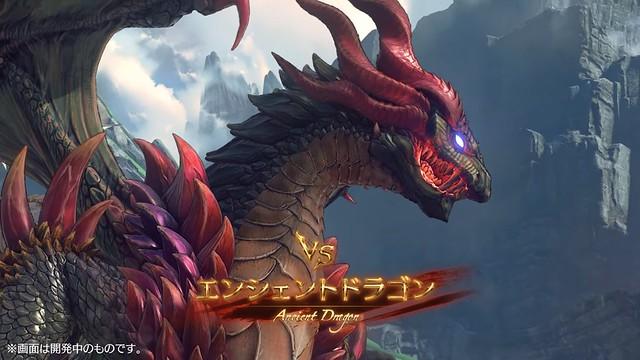 Granblue Fantasy Relink - Древний Дракон