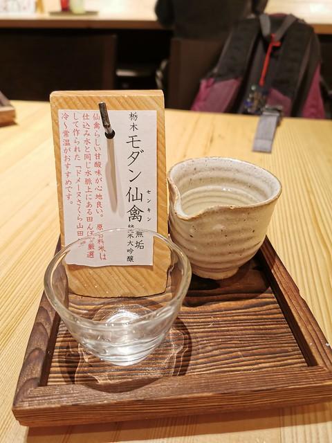 ぬる燗佐藤