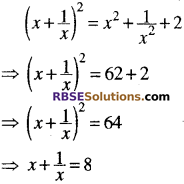 RBSE Solutions for Class 8 Maths Chapter 10 गुणनखण्ड Additional Questions Q5a