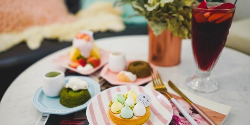 民生社區甜點 BOKA:人氣夢幻戚風蛋糕店,店裡每個角落都很少女很好拍@民生社區下午茶.客製化蛋糕.包場