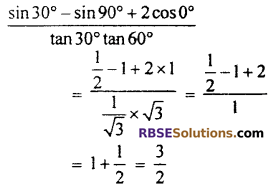 RBSE Solutions for Class 10 Maths Chapter 6 Trigonometric Ratios Ex 6.1 12