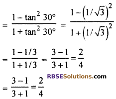 RBSE Solutions for Class 10 Maths Chapter 6 Trigonometric Ratios Miscellaneous Exercise 9