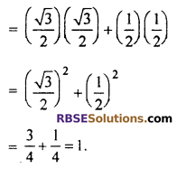 RBSE Solutions for Class 10 Maths Chapter 6 Trigonometric Ratios Additional Questions 10