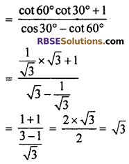 RBSE Solutions for Class 10 Maths Chapter 6 Trigonometric Ratios Ex 6.1 34