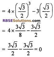 RBSE Solutions for Class 10 Maths Chapter 6 Trigonometric Ratios Ex 6.1 33