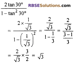 RBSE Solutions for Class 10 Maths Chapter 6 Trigonometric Ratios Ex 6.1 14