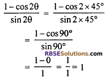 RBSE Solutions for Class 10 Maths Chapter 6 Trigonometric Ratios Miscellaneous Exercise 4