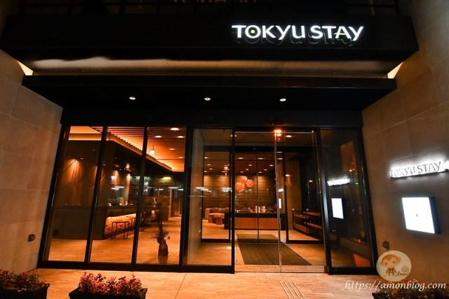 東急Stay札幌大通, Tokyu Stay Sapporo Odori, 札幌飯店推薦, 札幌公寓式推薦, 大通公園住宿推薦