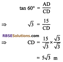 RBSE Solutions for Class 10 Maths Chapter 8 Height and Distance Miscellaneous Exercise 38