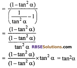 RBSE Solutions for Class 10 Maths Chapter 7 Trigonometric Identities Ex 7.1 15