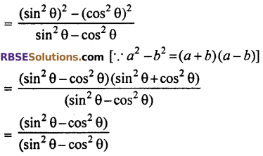 RBSE Solutions for Class 10 Maths Chapter 7 Trigonometric Identities Ex 7.1 12