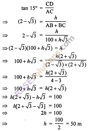 RBSE Solutions for Class 10 Maths Chapter 8 Height and Distance Miscellaneous Exercise 20