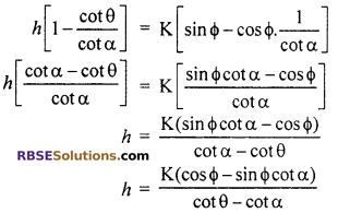 RBSE Solutions for Class 10 Maths Chapter 8 Height and Distance Additional Questions 64