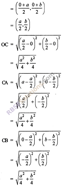 RBSE Solutions for Class 10 Maths Chapter 9 Co-ordinate Geometry Miscellaneous Exercise 20