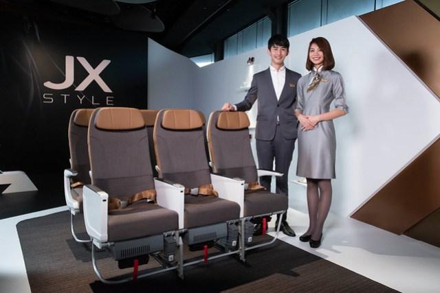 星宇航空A321neo經濟艙座椅