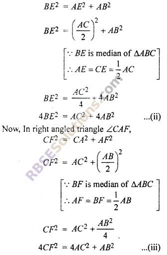 RBSE Solutions for Class 10 Maths Chapter 10 Locus Additional Questions 19