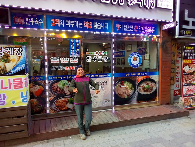 Two months earlier this is where Ferda and I ate our first meal in Korea.  This time we don't have our bicycles. by bryandkeith on flickr