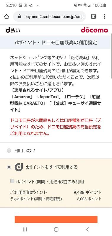 Screenshot_20191225-221007_Chrome
