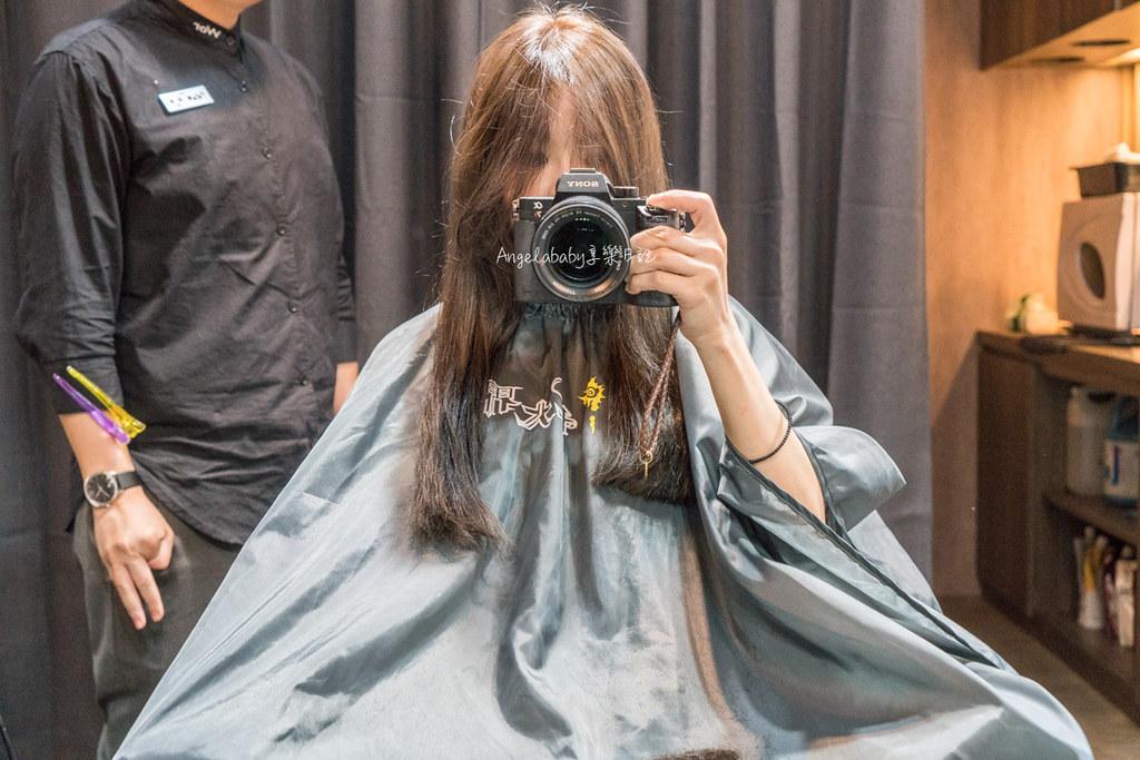 板橋染髮|七大界髮廊板橋店 打造仙氣質感霧棕髮色, Taipei,但有時候只想舒壓肩頸,超值染燙不 ...