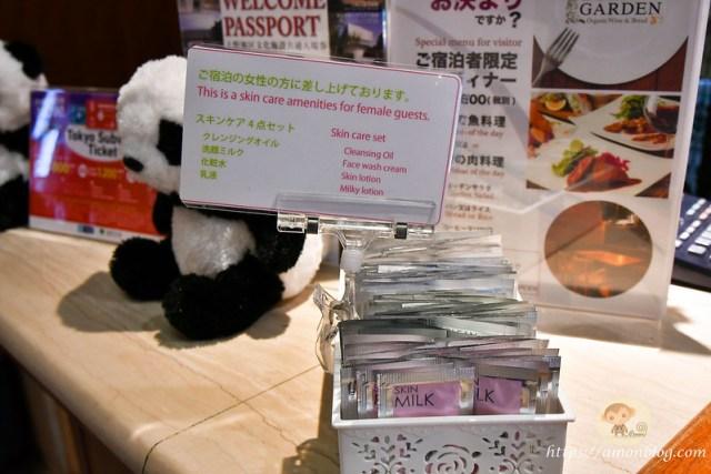 東京園畔飯店, 上野住宿推薦, 東京住宿推薦, Hotel Parkside Tokyo, 上野便宜飯店, 東京便宜飯店