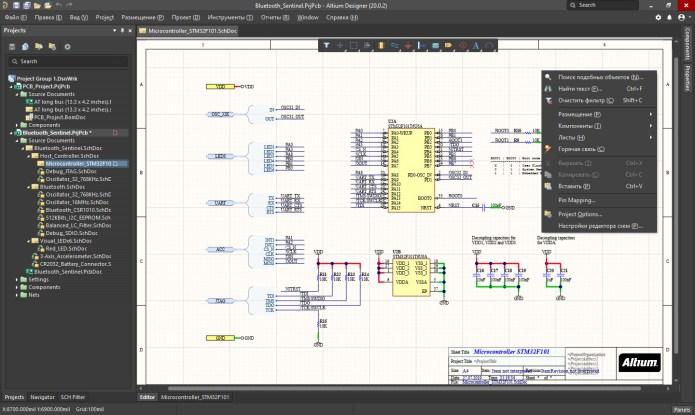 Working with Altium Designer 20.0.10 x64 full license