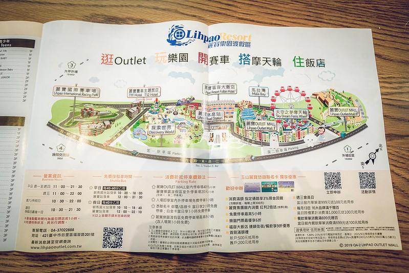 【臺中景點】麗寶Outlet Mall二期 全臺最大購物中吃喝玩樂大全-欣臺灣-欣傳媒旅遊頻道