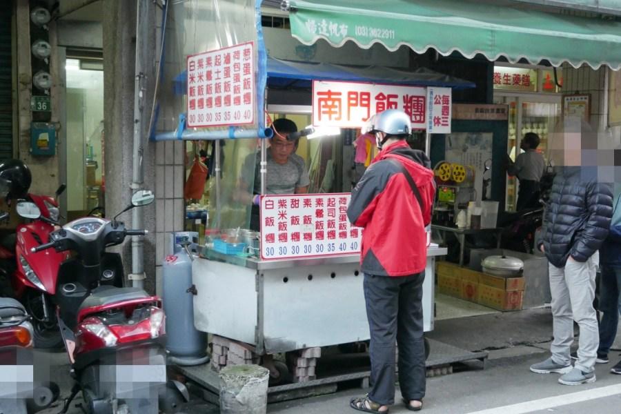 [桃園美食懶人包]南門市場文化街早餐一條街|超高人氣在地人推薦必吃早餐~排隊的巷弄美食 @VIVIYU小世界